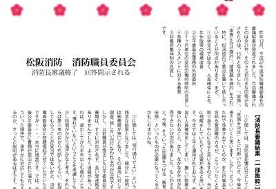 広報紙16.1月号(カラー)_ページ_1